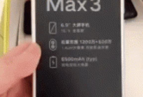 ویدیوهایی منتسب به شیائومی Mi Max 3 منتشر شد