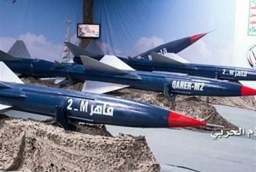 ارتش یمن ۸۳ فروند موشک بالستیک به عربستان شلیک کرده است