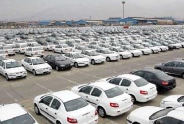 بازارسیاه خرید و فروش کد ملی برای ثبت نام ایران خودرو! / قیمت تا ۲٫۵میلیون