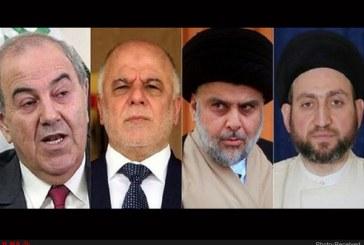 آیا پیروزی الحکمه، السائرون، الوطنیه و النصر در راه است؟