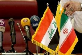 نخستوزیر عراق: تحریمهای آمریکا علیه ایران را اجرا میکنیم/ واکنش نماینده مجلس ایران