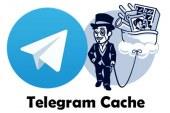 چگونه فضای پر شده تلگرام را خالی کنیم و باعث افزایش سرعتش شویم؟