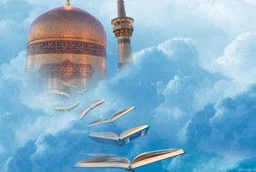 تجلیل از برترین های جشنواره کتابخوانی رضوی