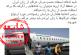 از خدمات جنسی هتلهای ایرانی به مردان عراقی تا بارداری ناخواسته زنان در اربعین!