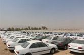 ایران در رتبه دوم بیشترین تعرفه واردات خودرو دنیا قرار دارد