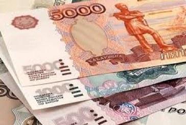 کاهش ارزش پول روسیه بعد از تحریم جدید آمریکا