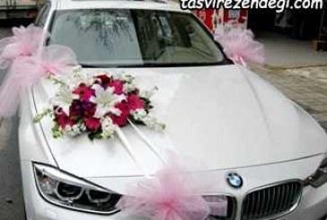 جدیدترین مدل های تزیین ماشین عروس با تور و گل
