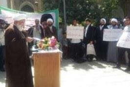 تجمع روحانیون تهران علیه مفاسد اقتصادی