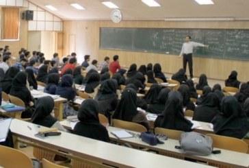 اساتید حق التدریس حائز شرایط در دانشگاه آزاد معرفی شدند