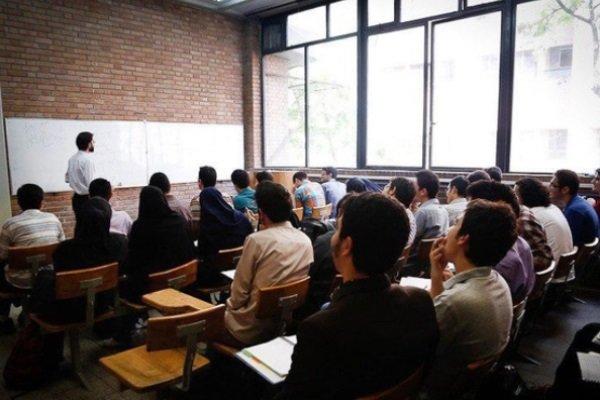 تحصیل در دو رشته دانشگاهی