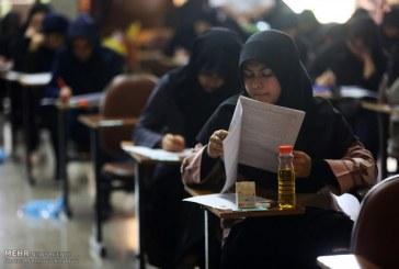 اسامی حافظان کل قرآن مجید پذیرفته شده در کنکور ارشد منتشر شد