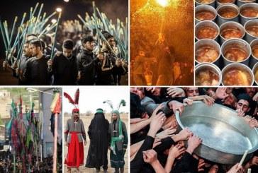 آیین ها و مراسم عاشورایی اقوام ایرانی