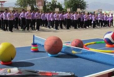 وزارت بهداشت همزمان با شروع سال تحصیلی به دانشآموزان توصیه هایی کرد
