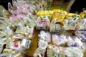 عرضه سبد حمایت غذایی دولت در شعب فروشگاههای زنجیرهای