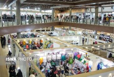 برگزاری نمایشگاه زنان و تولید ملی از ۱۵ شهریور / ارائه کالاها با تخفیف ۳۵ درصدی