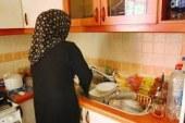 زنان خانهدار کمتراز ۵۰ سال، می توانند بیمه تامین اجتماعی شوند؟