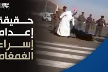 زنان فعال حقوقی در عربستان با خطر اعدام مواجهند