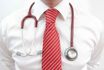 تیشرتی که بیماریهای قلبی را تشخیص میدهد!