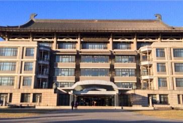 حضور ۱۹ دانشگاه آسیایی در بین ۱۰۰ دانشگاه برتر