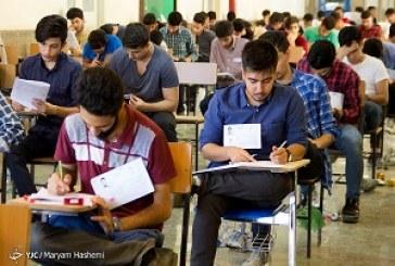آزمون TELC در ایران برگزار میشود