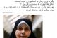 واکنش کاربران به نطق جنجالی پروانه سلحشوری در مجلس +تصاویر