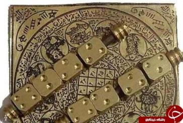 آیا می دانید اصل دعانویسی در اسلام به چه معناست و چه حکمی دارد؟