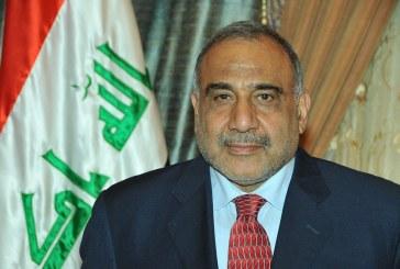 عادل عبدالمهدی نخستوزیر عراق شد