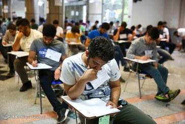 داوطلبان ثبت نام در دورههای کارشناسی و کاردانی دانشگاه آزاد تا ساعت ۲۴ امشب مهلت دارند.