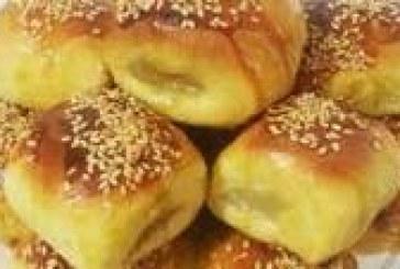 طرز تهیه شیرینی دانمارکی خانگی خوشمزه (شیرینی گل محمدی)