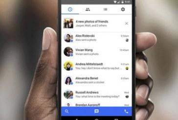 چگونه پیام های خود را در فیسبوک حذف کنیم؟