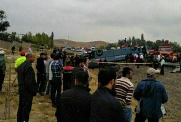 در حادثه واژگونی اتوبوس دانش آموزان در تبریز ۲ نفر کشته شدند