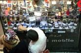 موبایل هم کوپنی شد !؟ هر کاربر مجاز به خرید یک گوشی موبایل است