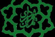 سرنوشت ۱۷ شهردار انقلابی تهران به کجا کشید؟