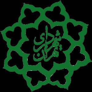آرم شهرداری تهران
