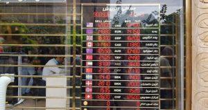 استقبال بازار از تصویب CFT در مجلس؛ کاهش قیمت سکه و دلار در بازار آزاد