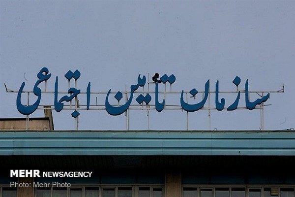 بیمه شدگان قربانی بده بستان دولت و تامین اجتماعی