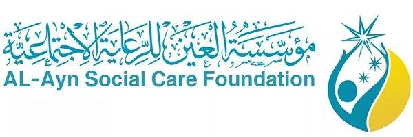 موسسه خیریه العین عراق