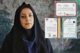 دانشجوی دانشگاه قم گواهینامه برتر «جایزه پرفسور حسابی» را کسب کرد