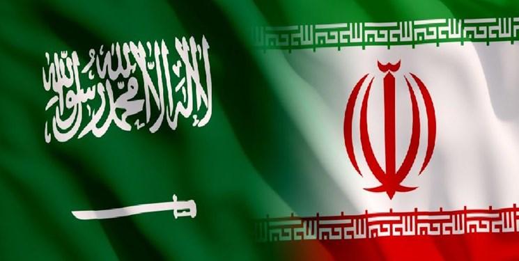پرچم عربستان و ایران