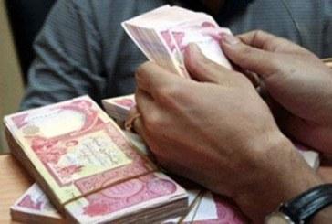 هر ۱۰۰ دینار عراق در بازار آزاد ۱۲۵۰ تومان