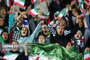 حضور بانوان در ورزشگاه آزادی