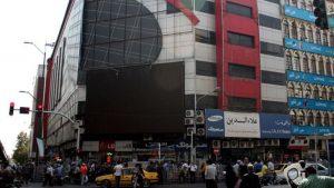 بازار علاء الدین