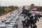 ممنوعیت ورود خودروی سواری به عراق در ایام اربعین