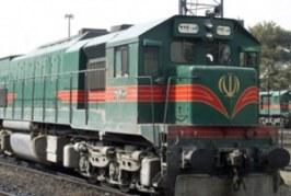 قطار اربعین (تهران – کرمانشاه) راه اندازی شد