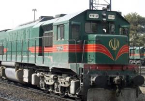 قطار تهران - کرمانشاه