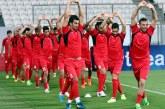 لیست بازیکنان پرسپولیس ایران برای دیدار با السدقطر اعلام شد