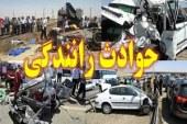 تصادف در آزادراه ساوه به سلفچگان ۱ کشته برجای گذاشت