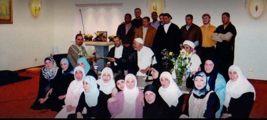 مرکز اسلامی زهرا