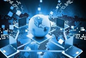اینترنت بلاک چین در راه است