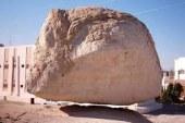 چرا سنگی که پیامبر در شب معراج بر رویش ایستاده بود معلق ماند؟